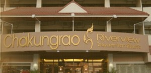 Chakungrao Hotel am Ping Fluss